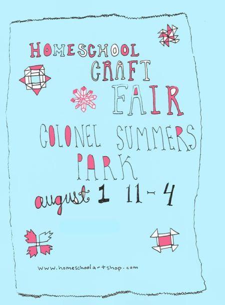 homeschoolflyer_august